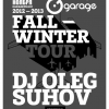 Garage Sound System presents FALL - WINTER TOUR, Dj SUHOV (г. Москва)