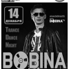 Trance Dance Night. Dj BOBINA