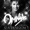Trance Dance Night, Omnia