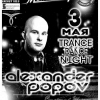 TRANCE DANCE NIGHT. Dj Alexander Popov