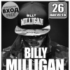 ST1M (Billy Milligan)