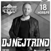 DJ NEJTRINO (Москва / L Music / Radio Record)