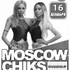 MOSCOW CHIKS