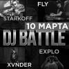DJ Battle от Радио Рекорд!