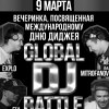 Global dj battle